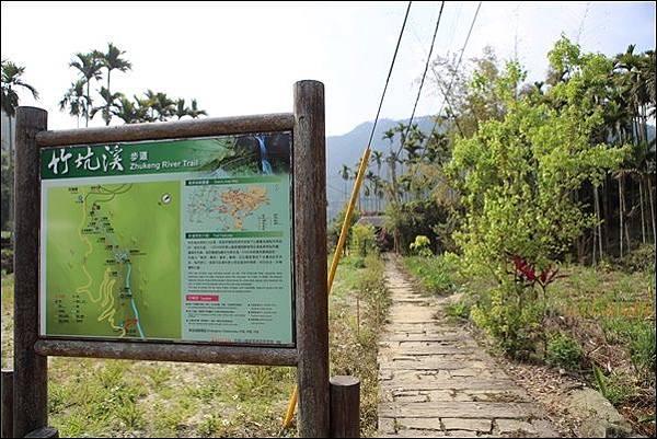竹坑渓步道 (2).jpg