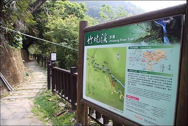 竹坑渓步道 (9).jpg