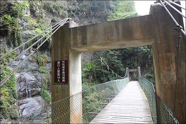 竹坑渓步道 (20).jpg