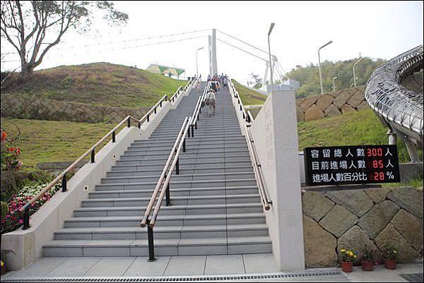 太平雲梯 (2).jpg