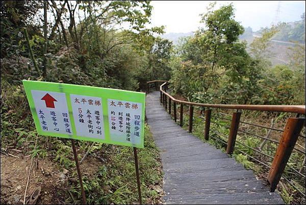 太平雲梯 (18).jpg