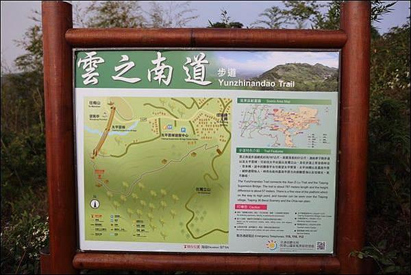 太平雲梯 (20).jpg