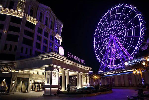 義大皇家酒店 (29).jpg