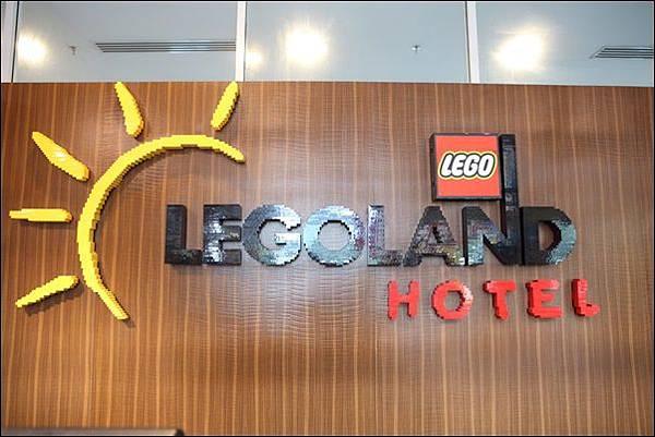 馬來西亞樂高飯店 (108).jpg