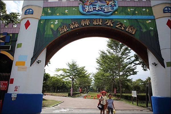 知卡宣親水公園 (1).jpg