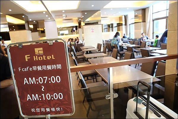 F Hotel (22).jpg