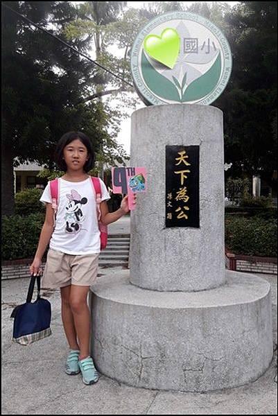 學校生活 (11).jpg