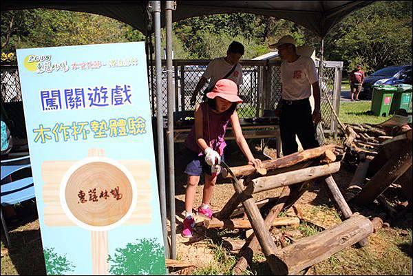 惠蓀林場 (2)