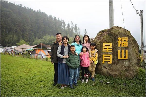 福山星月露營區 (1)