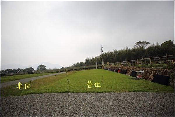 福山星月露營區 (12)