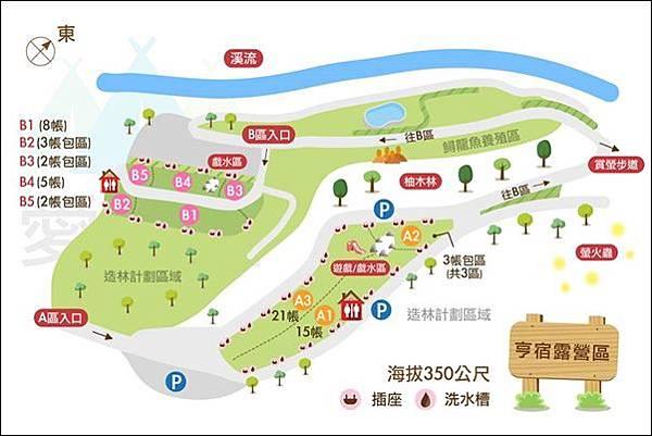 亨宿露營區 (1).jpg
