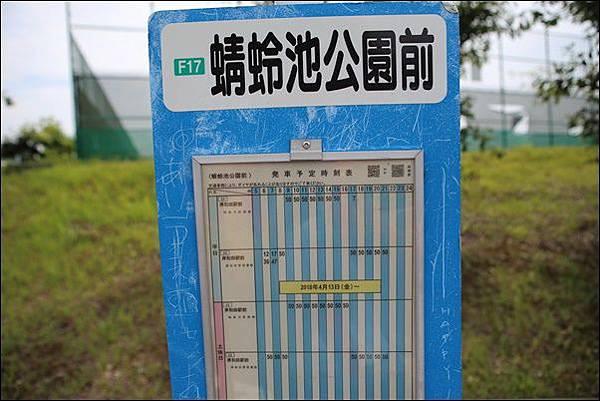 蜻蛉池公園 (5).jpg