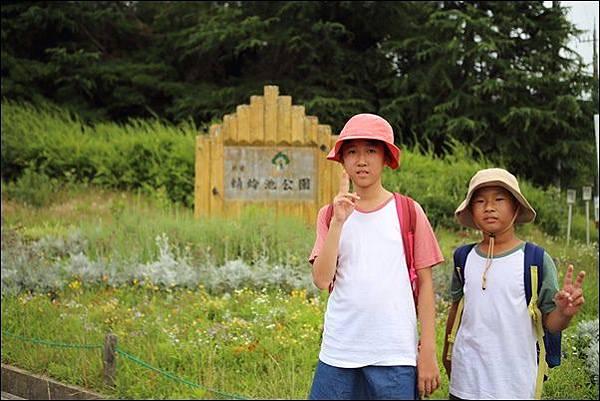 蜻蛉池公園 (43).jpg