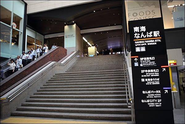 東橫INN大阪鶴橋駅前 (2).jpg