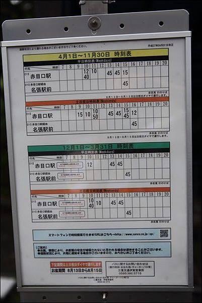 忍者之森1