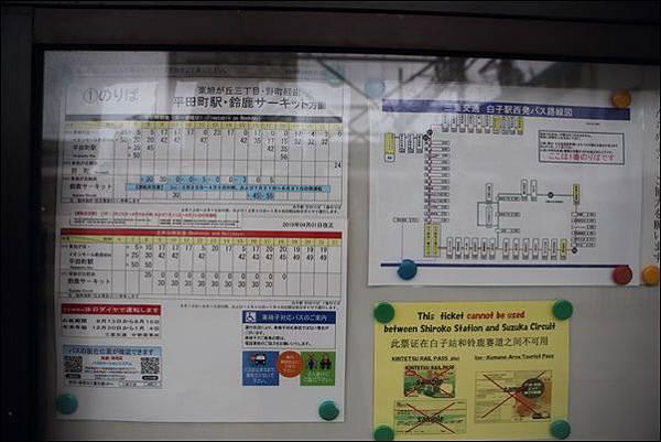 鈴鹿賽道樂園 (5).jpg