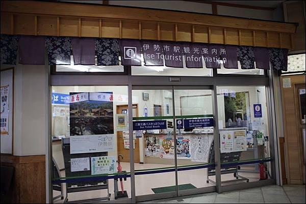 伊勢神宮 (3).jpg