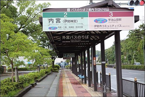 伊勢神宮 (19).jpg