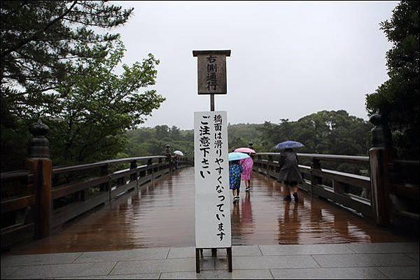 伊勢神宮 (25).jpg