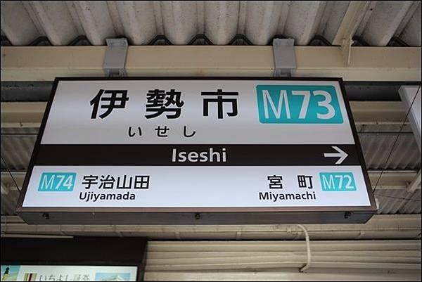 名古屋 (1).jpg