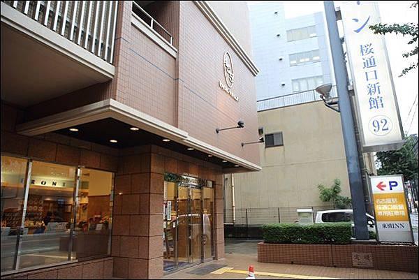 名古屋 (5).jpg