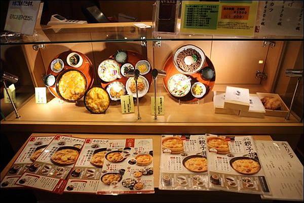 名古屋 (13).jpg