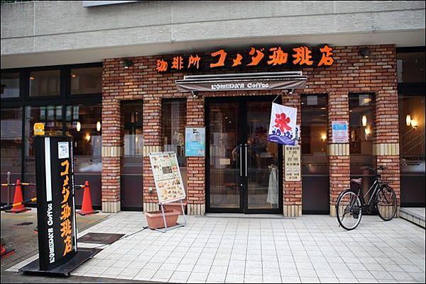 名古屋早餐 (1).jpg