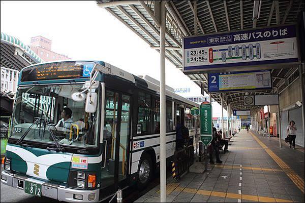 長島溫泉樂園 (2).jpg