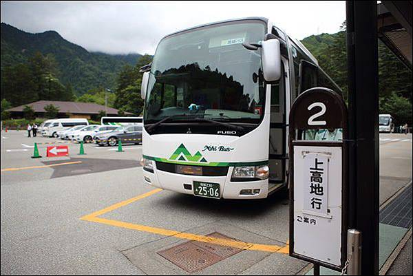 高山 (22).jpg