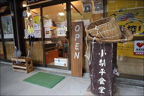 小梨平露營場 (31).jpg