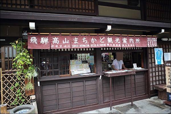 高山老街 (4).jpg