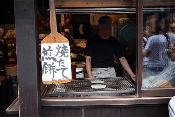 高山老街 (9).jpg