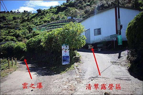 清翠露營區 (3).jpg