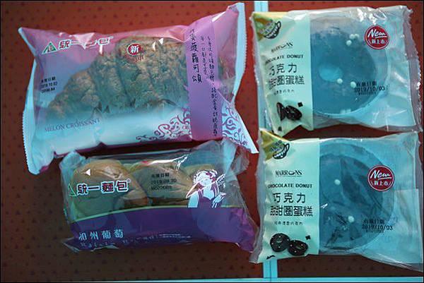 清翠露營區 (55).jpg