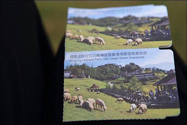 清境農場 (1).jpg