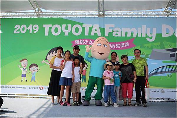 TOAYO family day (1).jpg
