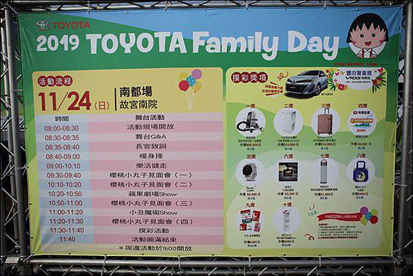 TOAYO family day (5).jpg