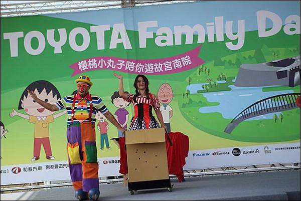 TOAYO family day (22).jpg