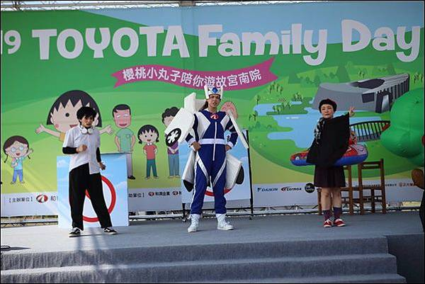 TOAYO family day (20).jpg