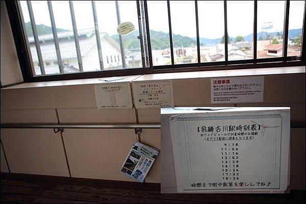 飛驒古川 (6).jpg