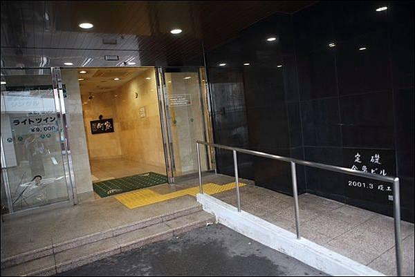 高山田園酒店 (20)
