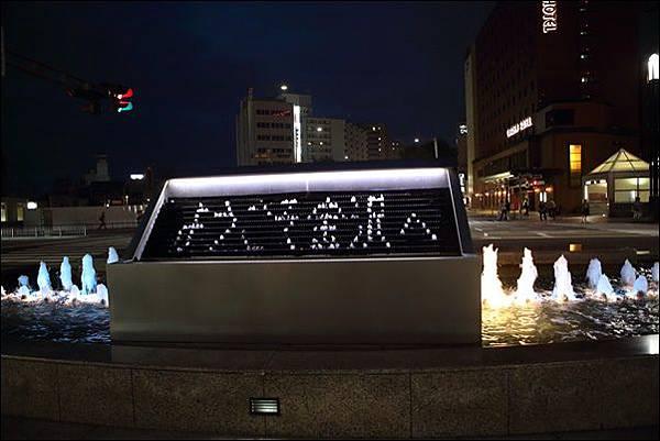 金澤駅 (9).jpg