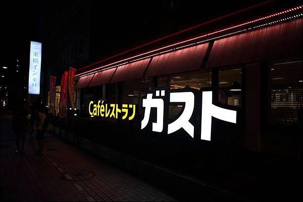 金澤駅 (10).jpg
