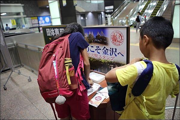 金澤駅 (5).jpg