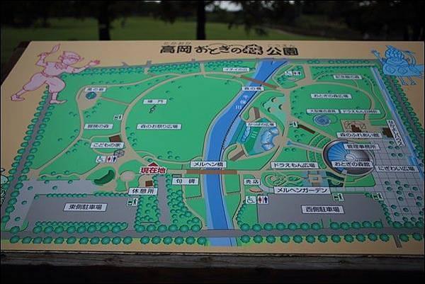 哆啦A夢公園 (7).jpg