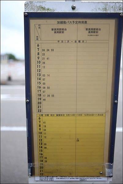哆啦A夢公園 (31).jpg