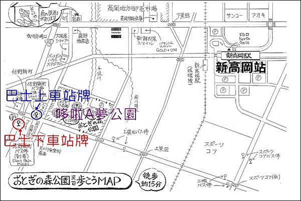 哆啦A夢公園地圖