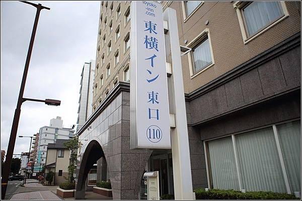 東橫INN(7)