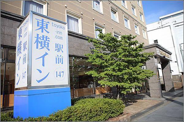 東橫INN福井駅 (1).jpg