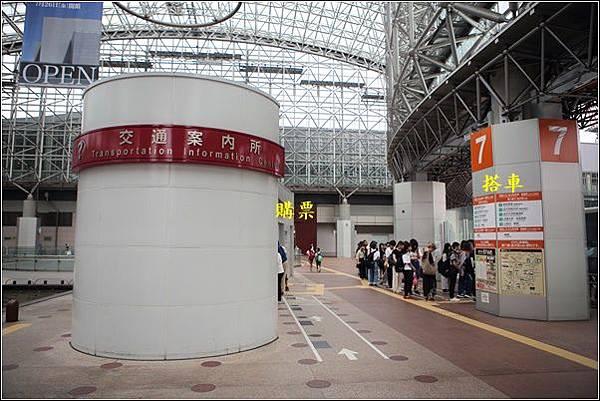 金澤駅 (2).jpg
